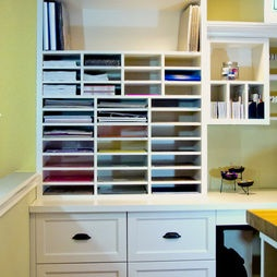 Built-in cabinets | Craft Room Ideas | Pinterest